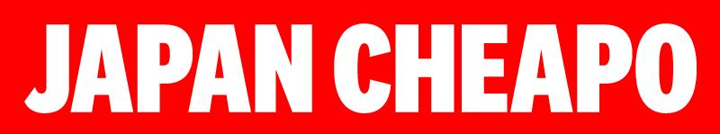 Japan Cheapo logo