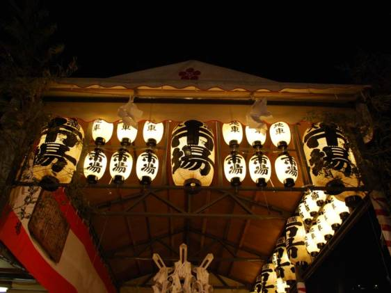 Ono Hiyoshi generic Image