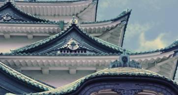 Aichi Nagoya Castle