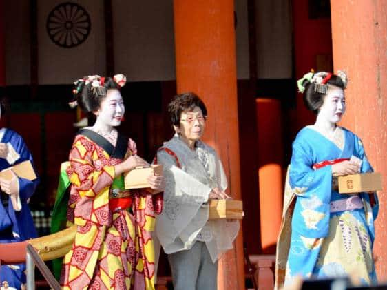 Heian Jingu Setsubun