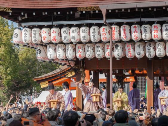 Setsubun Festival at Yasaka Shrine