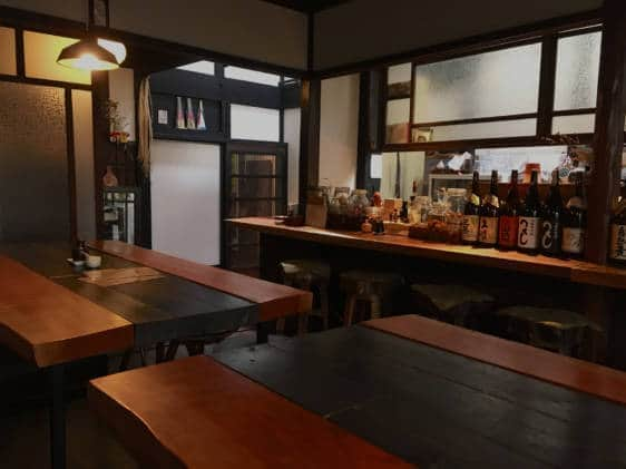 Hale Restaurant Kyoto