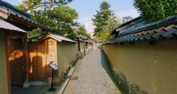 Nagamachi Samurai District Kanazawa